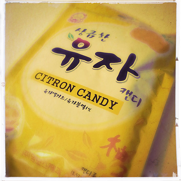 Citron Candy from Korea
